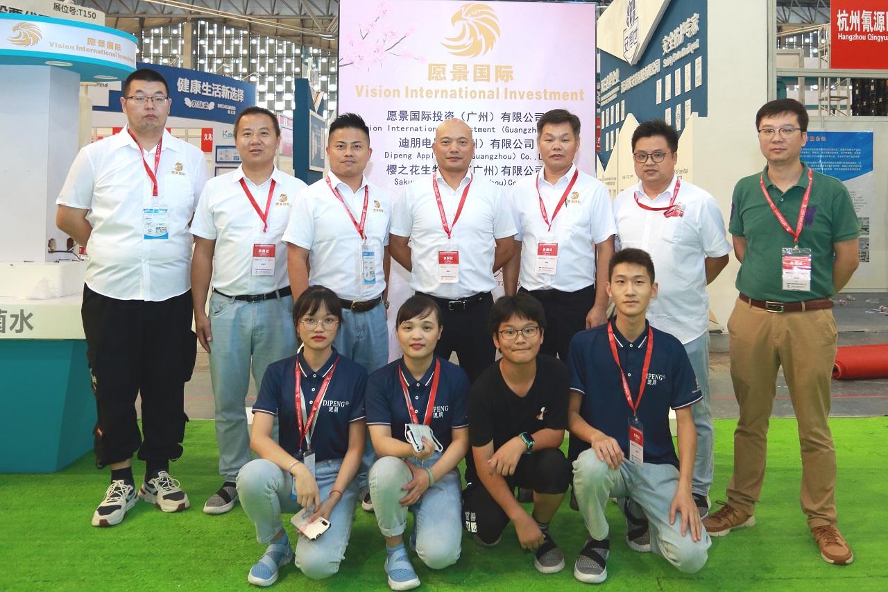 2020上海国际防疫物资用品展览会精彩回顾